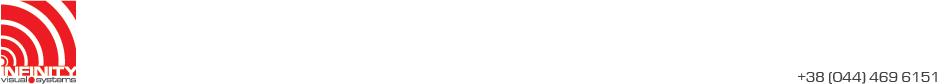стерео-варио